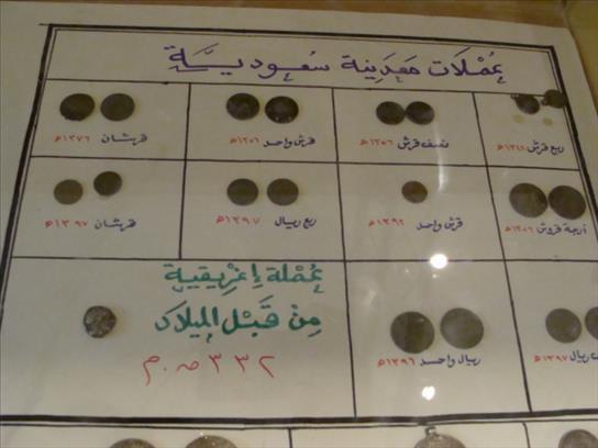 janadriya-festival-riyadh-saudi-arabia-11