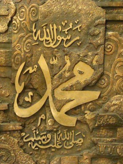 janadriya-festival-riyadh-saudi-arabia-36