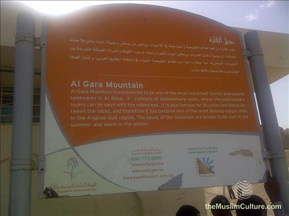 saudi-arabia-hofuf-al-gara-mountains-11