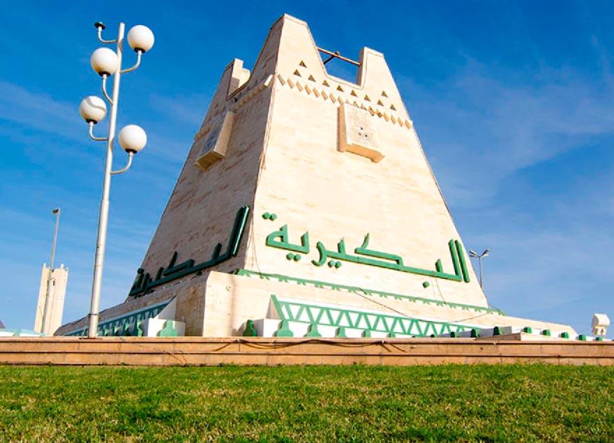 saudi-qassim-al-bekariya