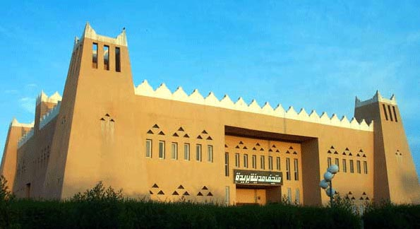 Qassim is one of the large cities of Saudi-Arabia